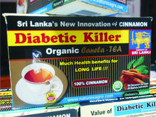 Ceylon DIABETIC KILLER TEA