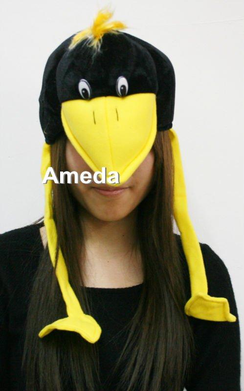 Negro del partido del disfraz animales sombrero de la máscara