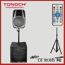DEXN518S large power 1000 Watt Peak 18 inch Subwoofer Speaker