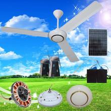 12v &24v 56'' DC Brushless Motor solar or battery power ceiling fan
