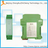 high accuracy RTD temperature transmitter H649