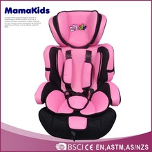 car seat armrest for baby car seat China