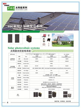 China supplier of 80w 100w flexible pv solar panel price good