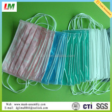 colorful , nonwoven , disposable and good quality face mask made in China