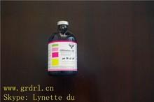 30% Analgin/ Metamizole Sodium Injection for animals made in china