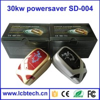 2015 Single phase SD004 30KW Electric power saver /power saving box for home use