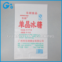 pp woven bag/sack