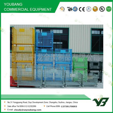2015 hot sell colour powder heavy duty collapsible wire mesh metal storage cage (YB-K015)