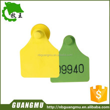Hot sale Plastic wholesale yellow and green cow ear tag