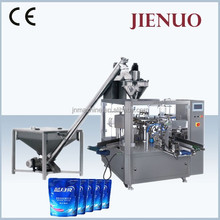 Low Price Pouch Rotary Detergent Powder Filling Packing Machine
