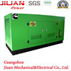 CDC200KVA diesel generator uk made high quality power electric dynamo for KENYA