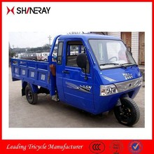 Shineray CDK&SKD tricycle with 150cc 200cc 250cc 300cc engine, OEM service three wheel motorbike