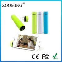 Alibaba china supply smartphone charger private label automatic battery charger portable power bank