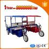electric tricycle cargo bike bajaj tuk tuk taxi for sale
