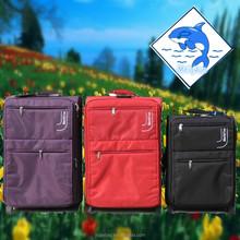 Universal mute wheel trolley luggage or trolley case , organizer bag