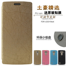 2015 Accept OEM mobile phone YUSI leather case for MOTO X Style