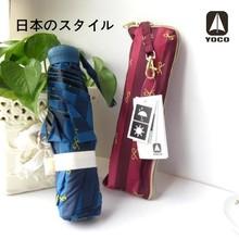 Customed New Style Umbrella for Sun&Rain Portable Umbrella