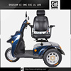 outdoor full suspension handicapped BRI-S06 good trotineta monopattini patinete scooter