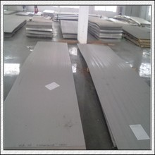 304 hot rolled stainless steel plate price in china