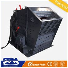 Reliable Performance energy saving used building construction equipment price