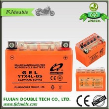 hot sale good qualityi mf rechargeable 12v 4ah 10hr battery ytx4l-bs for motorbike