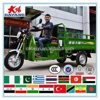 cheap Nigeria 250cc closed cabin 300cc bajaj three wheel motorcycle with best price