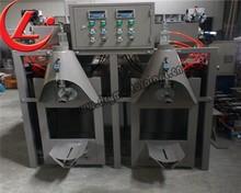 Dry powder materials dedicated packing machine,dry mortar packing machine