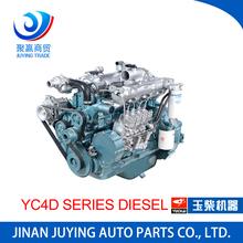 YUCHAI YC4D 4 cylinder diesel engine for sale