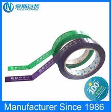 high adhesive special printed adhesive packing tape