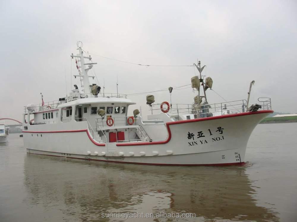 сайт по продаже рыболовных судов
