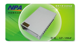Out door rain proof LED industrial power supply DC12V 5A