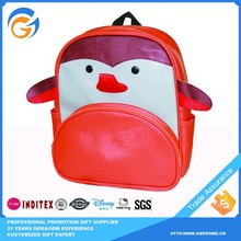 Korean Style Cute Animal backpack women