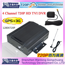 Motion activated mobile 720p 4ch 3g hdd car dvr gps