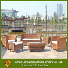 Round rattan used outdoor sofa