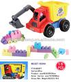 atacado shunsheng engraçado intelecto miúdos brinquedos tijolo bloco de carro grande brinquedos tijolos de serviços