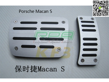 Wholesale Prices for Porsche Macan S AT Aluminum Pedal Cover Footrest Pedals