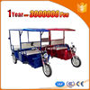 tricycle electric very cheap motorcycles