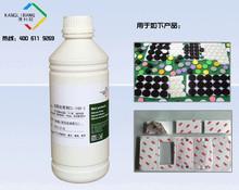 fda encapsulation adhesive