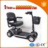 high speed scooter with removable seat with seat