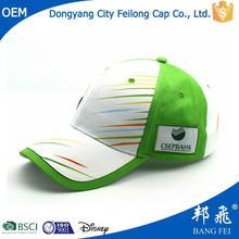 Brand new new protect baseball cap china cap factory men's sports visor/sun visor cap/ hat