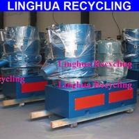 hot sale high class pp pe film agglomerator recycling machine