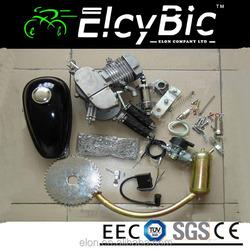 "26"" tire MTB gas chopper 80cc engine kits with 2.0L oil tank for sale cheap"