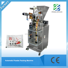 Fully automatic small sachet condiment packing machine