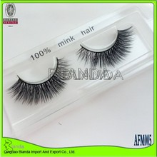 High Quality Mink Eyelashes False Eyelashes Red Cherry In Alibaba