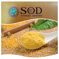 100%nature corn extract china manufacture enzyme for orgnica fertilizer for pet food ingredients pharmaceutical factory