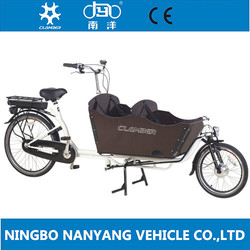 China cheap motorized cargo bike manufacturers / electric bicycle / 26 inch