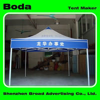 Printed style durable in use exhibition standing metal display tent