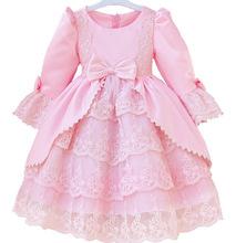 La princesa de los niños vestidos de faldas vestidos de lujo