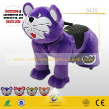 High quality best selling coin operated children animal ride for sale
