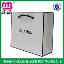 top quality in the industry fashionable packing paper gift bags